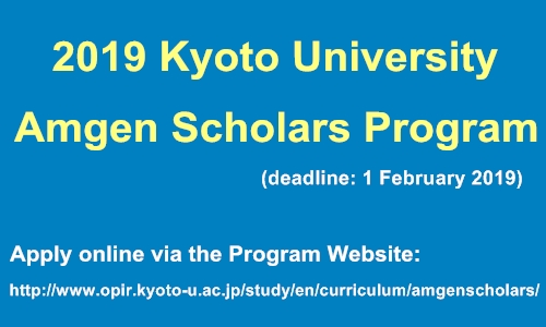 107.12.04 2019 Kyoto University Amgen Scholars Program