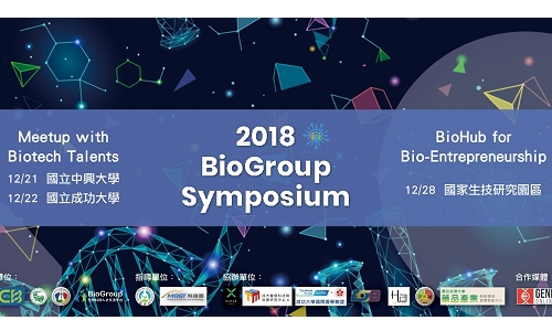 107.12.26 biogroup symposium